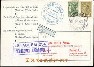 51432 - 1936 Czechoslovakia  promotional postcards Czechoslovak Airl