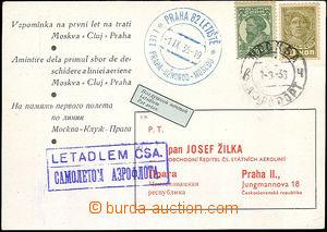 51432 - 1936 ČSR  propagační dopisnice ČSA přepravená I. letem