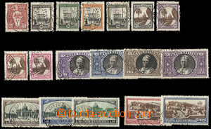 51556 - 1933 Mi.21-36,  definitive stamps, complete set, light small