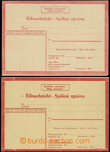 51571 - 1944 stationery Express Card No.1 I.+IV. type, luxury qualit