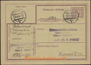 51576 - 1948 stationery CPV14b, CDS Prague 17.IX.48, adversely folde