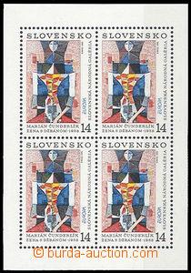 51607 - 1993 Zsf.PL13 Žena se džbánem, svěží, kat. 460Sk