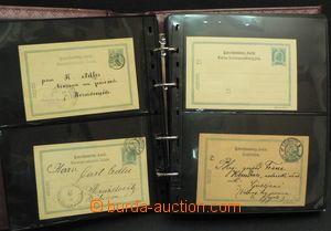 51615 - 1900-18 AUSTRIA  selection of PC, part clear, various langua