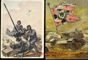 51655 - 1942 German army, 2 pcs of color drawn Ppc, 1x antiaircraft
