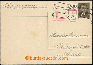51676 - 1953 CDV105 sent in time monetary reform, paid/franked cash,
