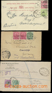 51721 - 1899-20 assembly of 5 pieces of entires, 1x  India postage,