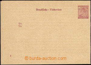 51724 - 1940 postal stationary - telegram1 30+30h, folded