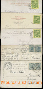 51733 - 1905-10 CRETE, assembly of 5 pieces of view cards from Jerus