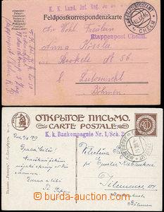 51816 - 1916-17 comp. 2 pcs of cards with CDS Etappenpostamt Chelm 1