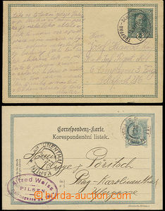 51846 - 1901-16 2 pcs of PC with railway pmk., FP Nr.115 Pilsen - Pr