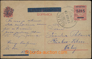 51855 - 1919 overprinted Hungarian post card Mi.P35c, daily postmark