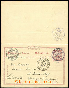 51905 - 1906 KAMERUN double post card Mi.P11, sent to Switzerland, p