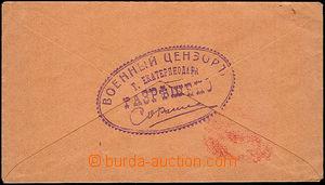 51940 - 1915 oval pmk Military censorship  g. Ekaterinodara on rever