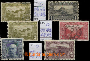 52076 - 1906 assembly of 6 pieces of stamps with various perforation