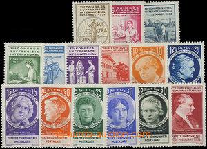 52209 - 1935 Mi.985-999, Mezinárodní kongres žen, hledaná série