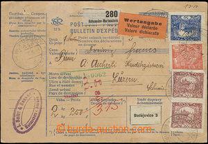 52275 - 1920 postalstationary - parcel card11 complete international