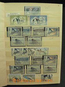 52295 - 1950-88 FRENCH ANTARCTIC TERRITORY  menší sbírka, obsahuj