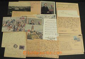 52342 - 1912-52 AUTOGRAFY  Kuba Ludvík (1863-1956), sestava celistv