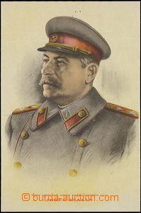 52351 - 1945 Stalin, color postcard foreign origin (gramatické chyb