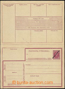 52375 - 1945 postal stationery - postal order card13.3A with machine
