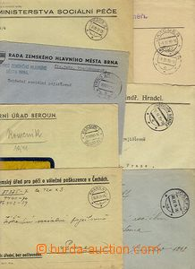53576 - 1939-40 17 pcs of official letters liberated from postage, 2