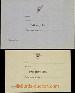 53849 - 1945 2x envelope Order sheet, issue from Slovak Rep., price