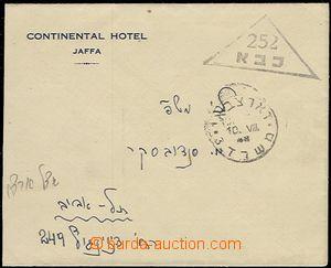 54263 - 1948? ISRAEL, dopis přepravený polní poštou č.3 z Jaffy