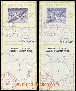 54276 / 1644 - Philately / Czechoslovakia 1945-1992 / Postal Stationery CZE 1945-1992 / Private Additional Printings