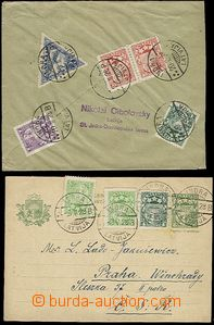 54316 - 1928 Reg letter and PC Mi.P5 sent to Prague, letter franked