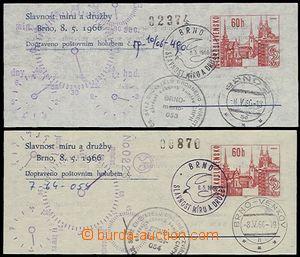 54500 - 1966 CHP2  Pigeongram Brno, Celebration Míru and friendship