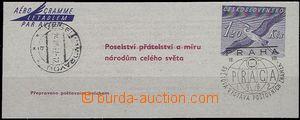 54505 - 1962 stationery CHP1 Heron, special postmark Prague/ PRAGA/