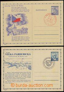 54571 - 1945-6 CDV76 + 83 with added-print to celebration 28. Octobe