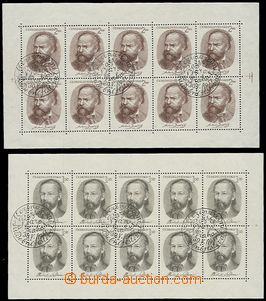 54713 - 1951 Pof.PL594 + PL595, Prague Spring, both with special pos