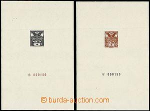 54970 - 1982 PT14a + 15a Holubice, číslované, svěží, kat. 2x 5