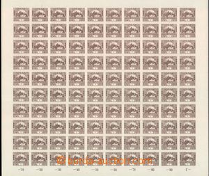 55095 -  Pof.1, 1h brown, complete 100-stamps sheet with margin and