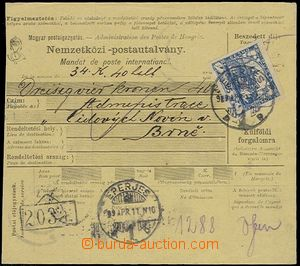 55125 - 1919 larger part Hungarian international credit notes, with