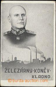 55528 - 1945 jednobarevná pohlednice, železárny Koněv Kladno, po