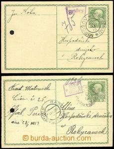 55535 - 1913 2x dopisnice, razítka poštovny SKOŘICE (Geb.1198/2)