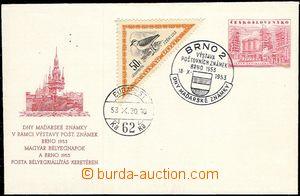 55753 - 1953 CZA3a Dny maďarské známky, dolepená maď. známka +