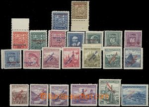 55804 - 1939 Alb.2-22 complete. overprint set, some lower values exp