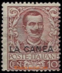 55832 - 1906 CRETE/ LA CANEA, Mi.6 přetisková, stopa po nálepce,