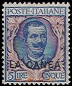 55833 - 1906 CRETE/ LA CANEA, Mi.13 přetisková, stopa po nálepce,
