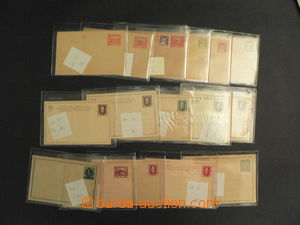 56044 - 1918-27 CZECHOSLOVAKIA 1918-39  selection of CDV1, 10, 14, 1