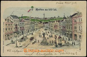 56142 - 1904 HOŘICE - collage town in future; long address, Us, rou