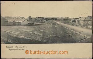 56232 - 1904 Dalniy (Дальнiй) -