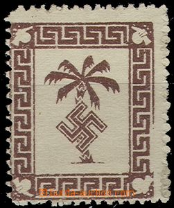 56328 - 1943 TUNISIA, parcel stmp Mi.5, without gum, less clear perf