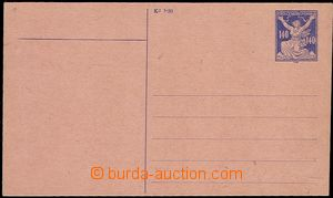 56457 - 1920 CPO1, with incomplete printing part/-s sale price, for