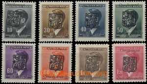 56514 - 1945 Josefov,  overprint in black color (Geo.L200), whole se