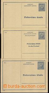 56576 - 1937 CAZ1, complete set 3 pcs of, 1A, B, 1C, Un, rare offer,