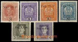56689 - 1918 WEST UKRAINE  Mi.1-4, 43, 45 comp. 6 pcs of stmp with o